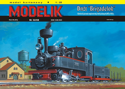 "cat. no. 0832: Dn2t ""Brigadelok"""