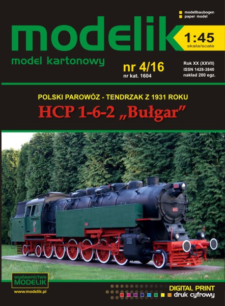 "cat. no. 1604: HCP 1-6-2 ""Bulgar"" 1:45"