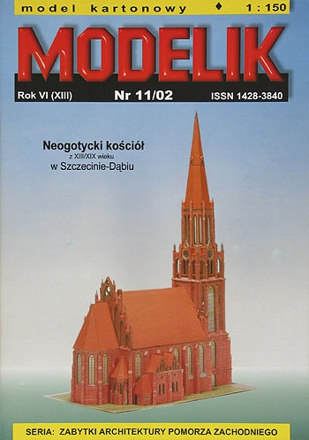 cat. no. 0211: NEO-GOTHIC CHURCH FROM 19TH CENTURY IN SZCZECIN, POLAND