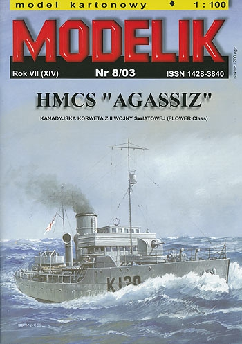 "cat. no. 0308: HMCS ""AGASSIZ"""