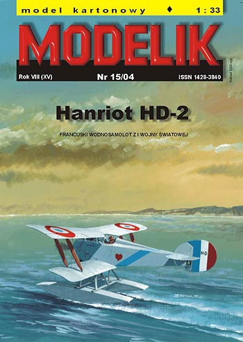 cat. no. 0415: HANRIOT HD-2