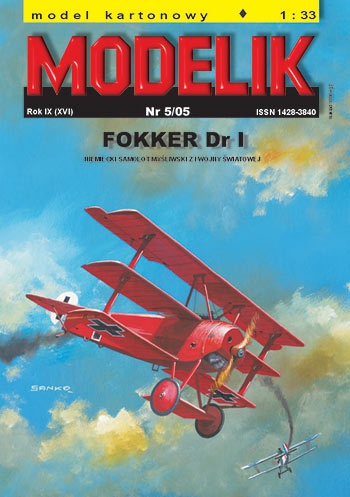 cat. no. 0505: FOKKER DR I