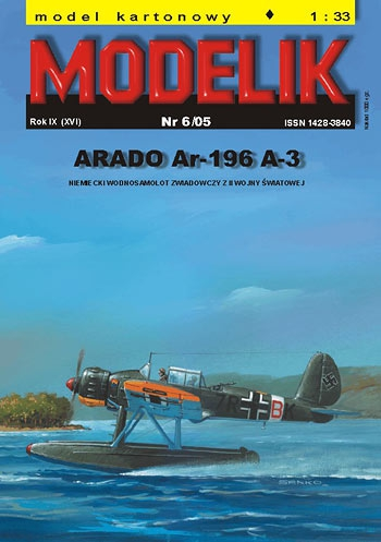 cat. no. 0506: ARADO Ar-196 A-3