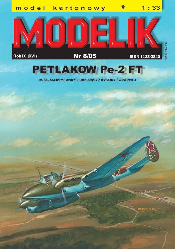 cat. no. 0508: PETLAKOV Pe-2 FT