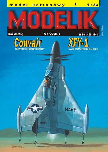 cat. no. 0827: Convair XFY-1 Pogo