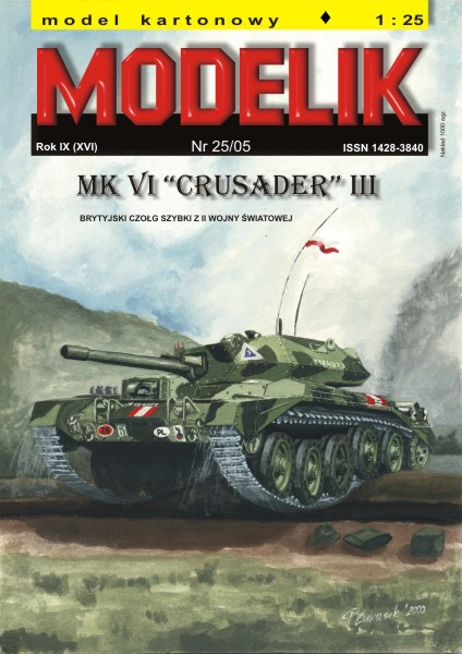 "cat. no. 0525: Mk VI ""CRUSADER"" III"