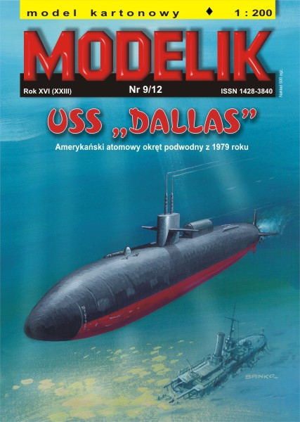 cat. no. 1210: USS DALLAS