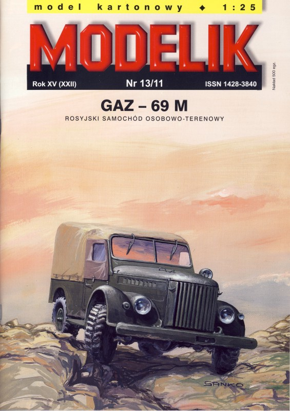 cat. no. 1113: GAZ-69M
