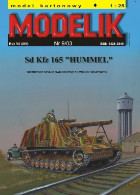cat. no. 0309: Sd Kfz 165 HUMMEL