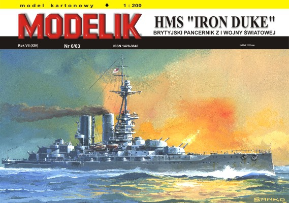 cat. no. 0306: HMS IRON DUKE