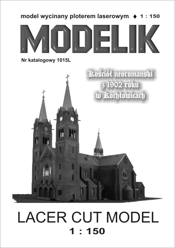 cat. no. 1015W: Church in Kochłowice -  ALL PARTS cut-out by laser