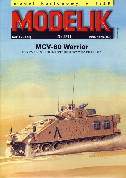 cat. no. 1103: MCV-80 WARRIOR