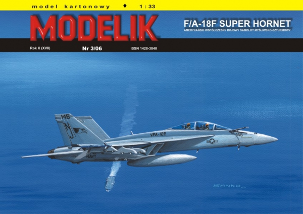 cat. no. 0603: F/A-18F SUPER HORNET