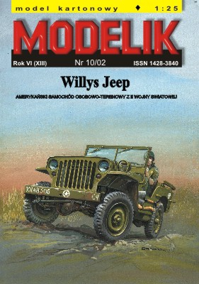 cat. no. 0210: WILLYS JEEP