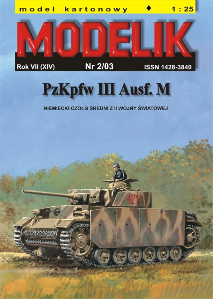 cat. no. 0302: PANZER III Ausf. M